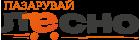 logo_pazaruvai_lesno.bg_1440142497