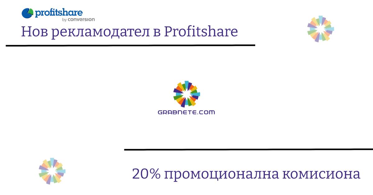 grabnete.com